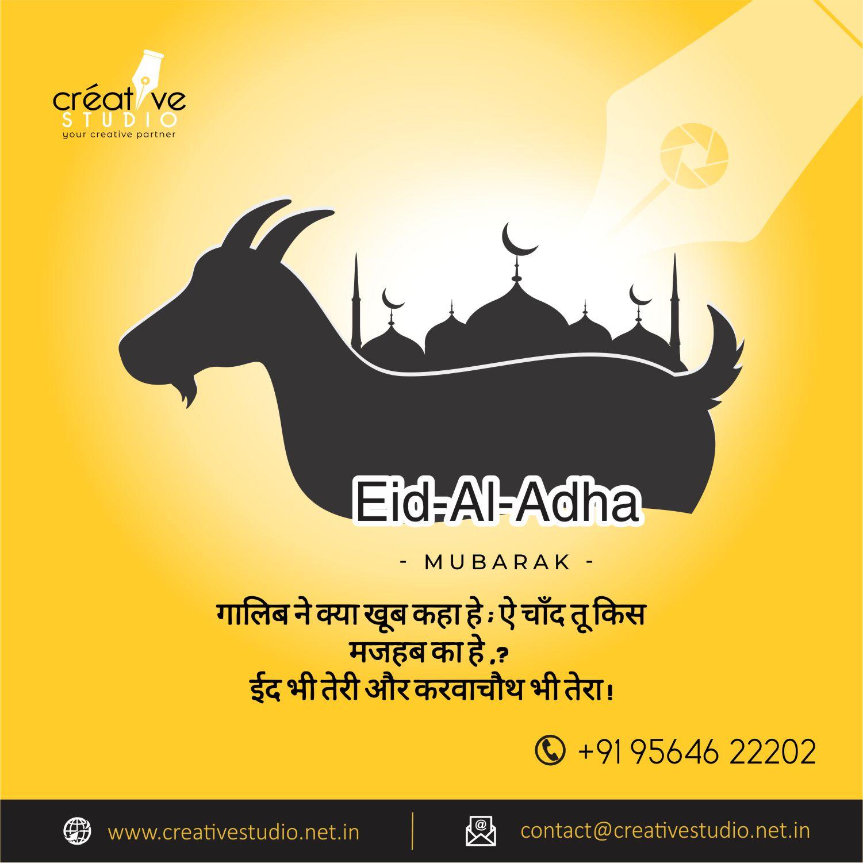 5 Eid Post - Social Media Creatives