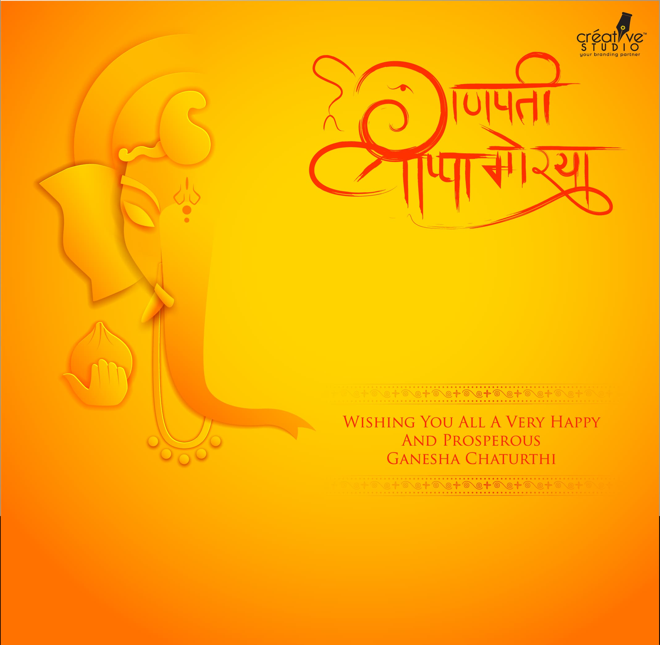 ganesh chaturthi 05 - Happy Ganesh Chaturthi