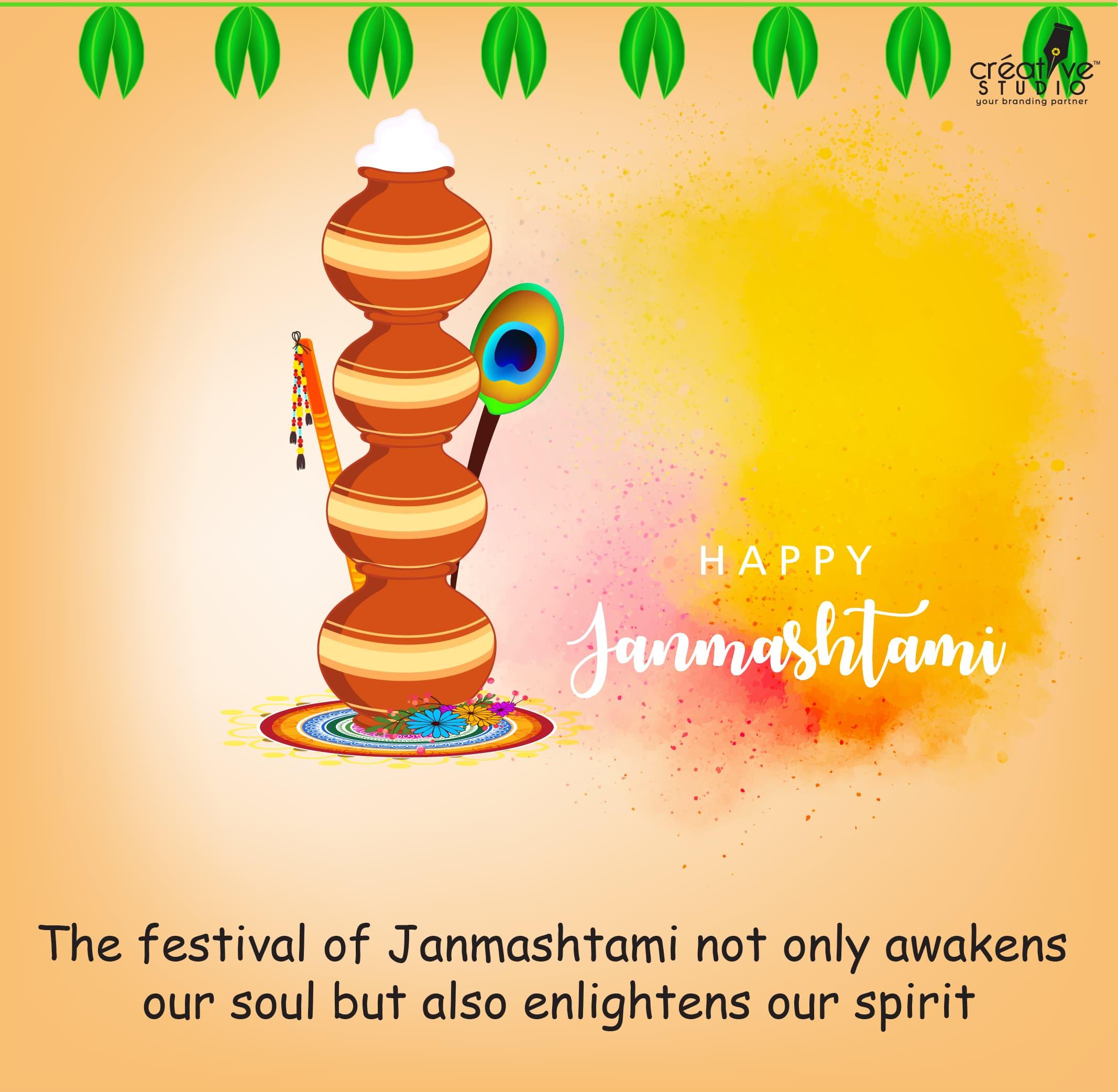 janamasthami 02 - Happy Janmastami