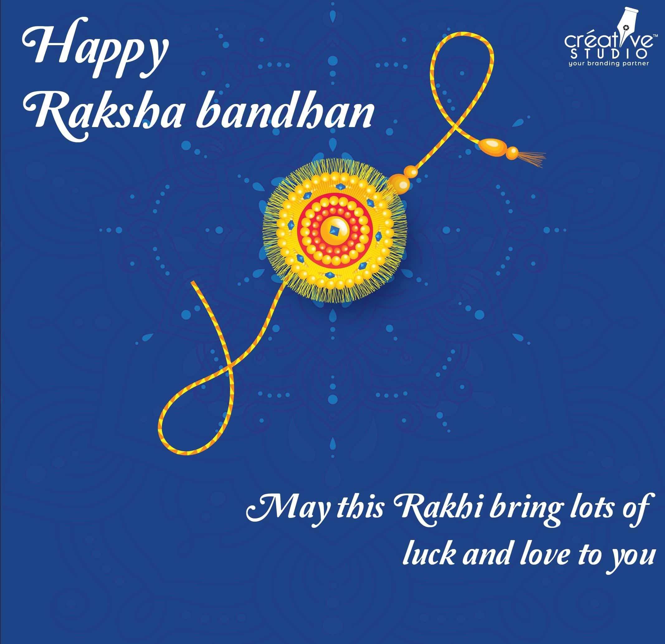 raksha bandhan 02 - Happy Raksha Bandhan