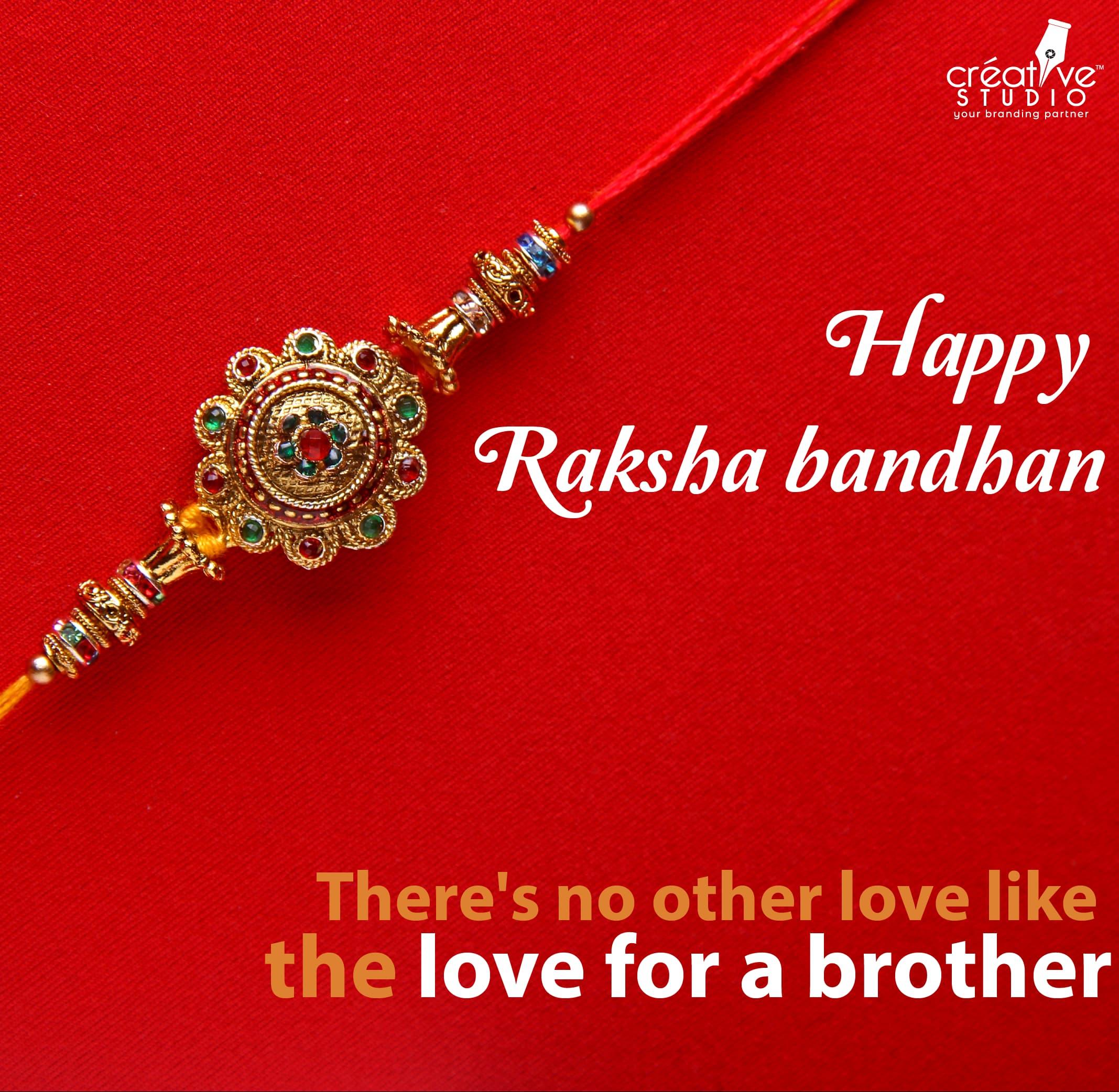 raksha bandhan 03 - Happy Raksha Bandhan