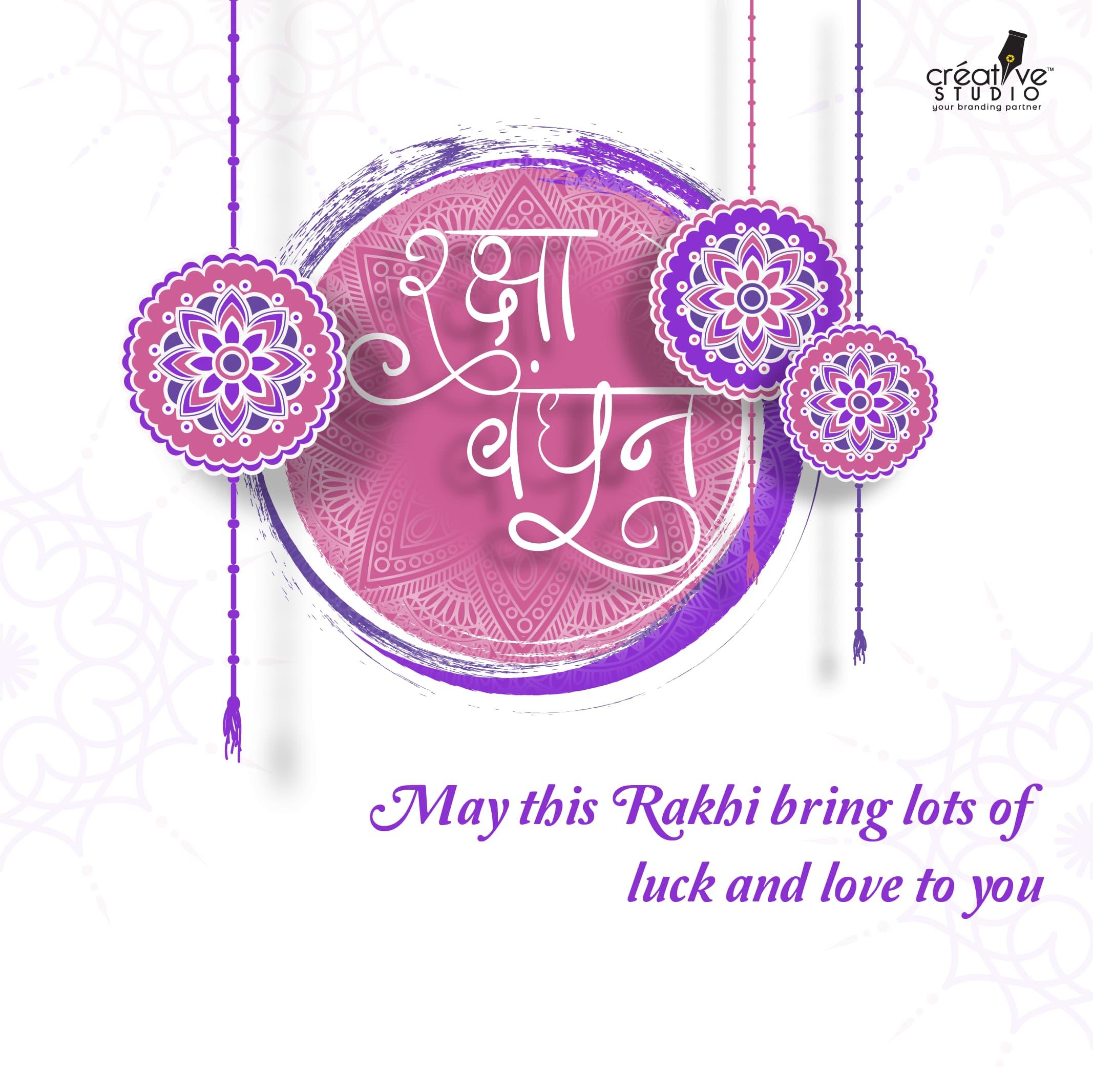 raksha bandhan 04 - Happy Raksha Bandhan