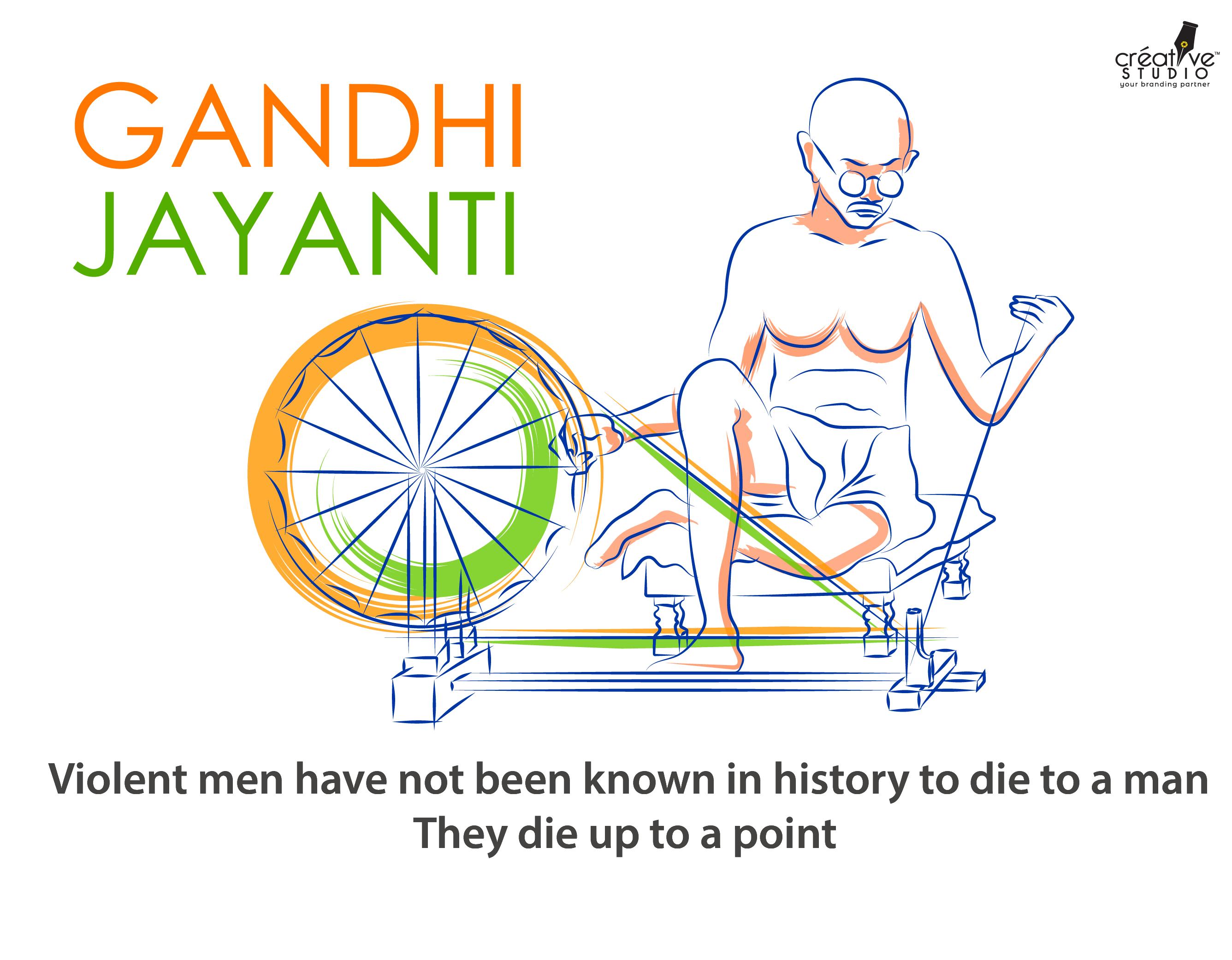 gandhi jayanti 01 - Gandhi Jayanti