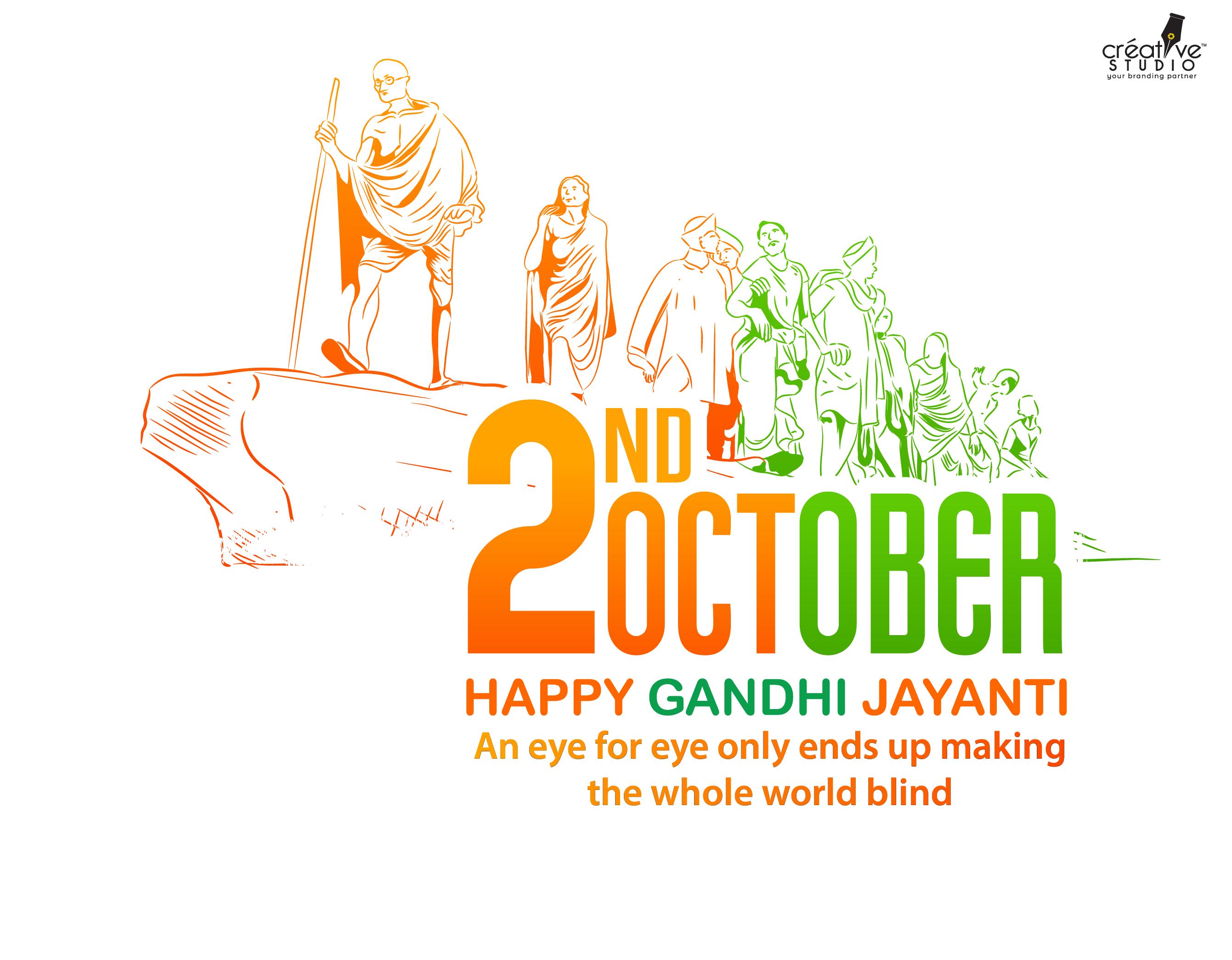 gandhi jayanti 02 - Gandhi Jayanti
