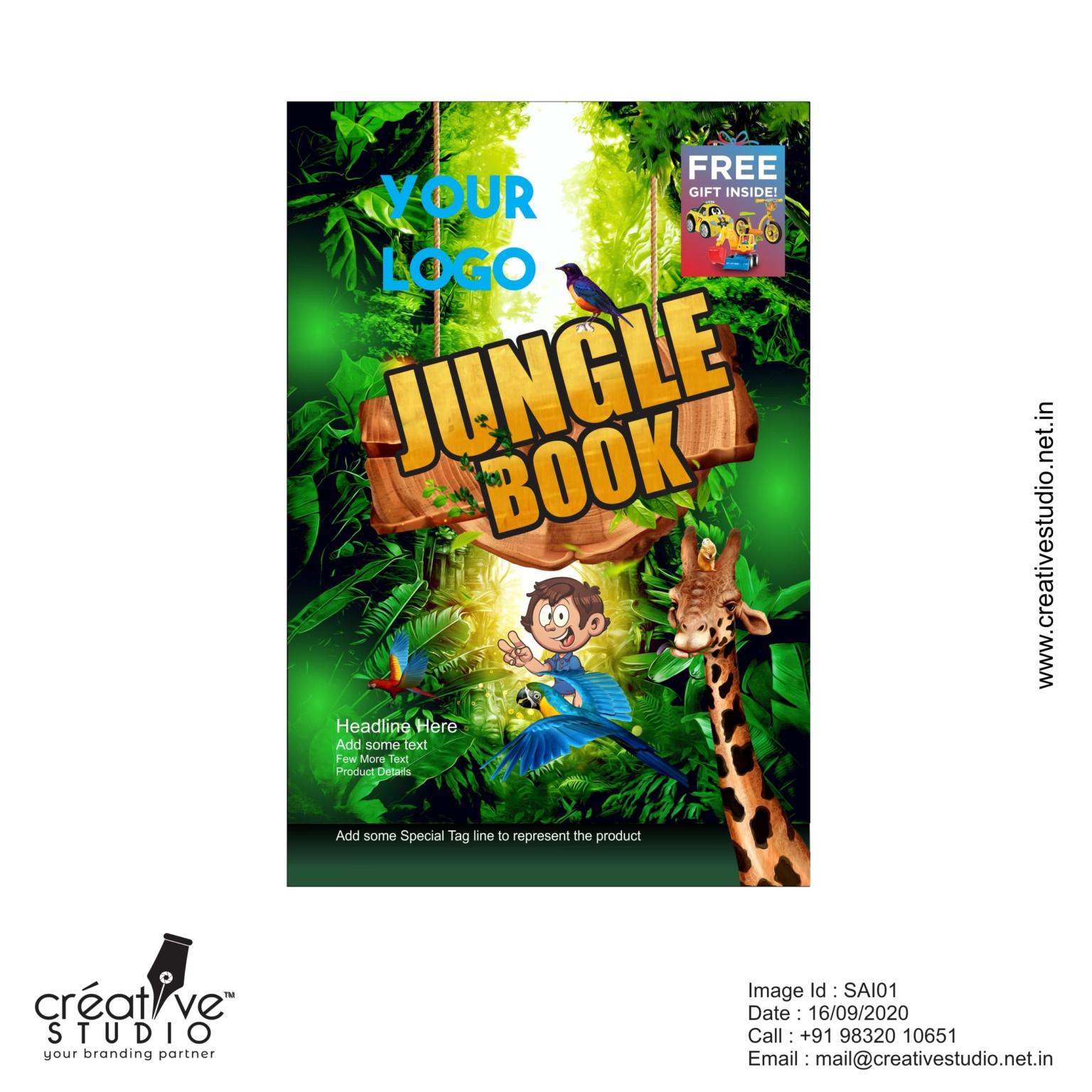 Jungle book - Other Design