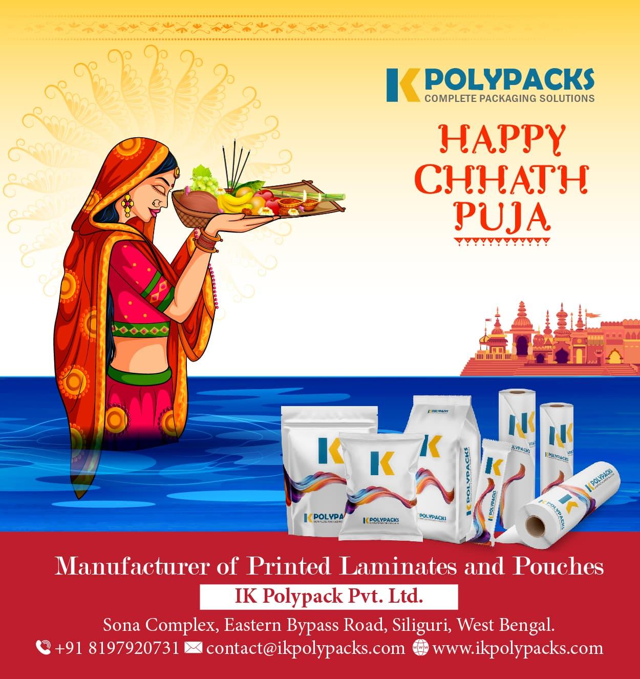 Chatt Puja 01 - Season Greetings 500