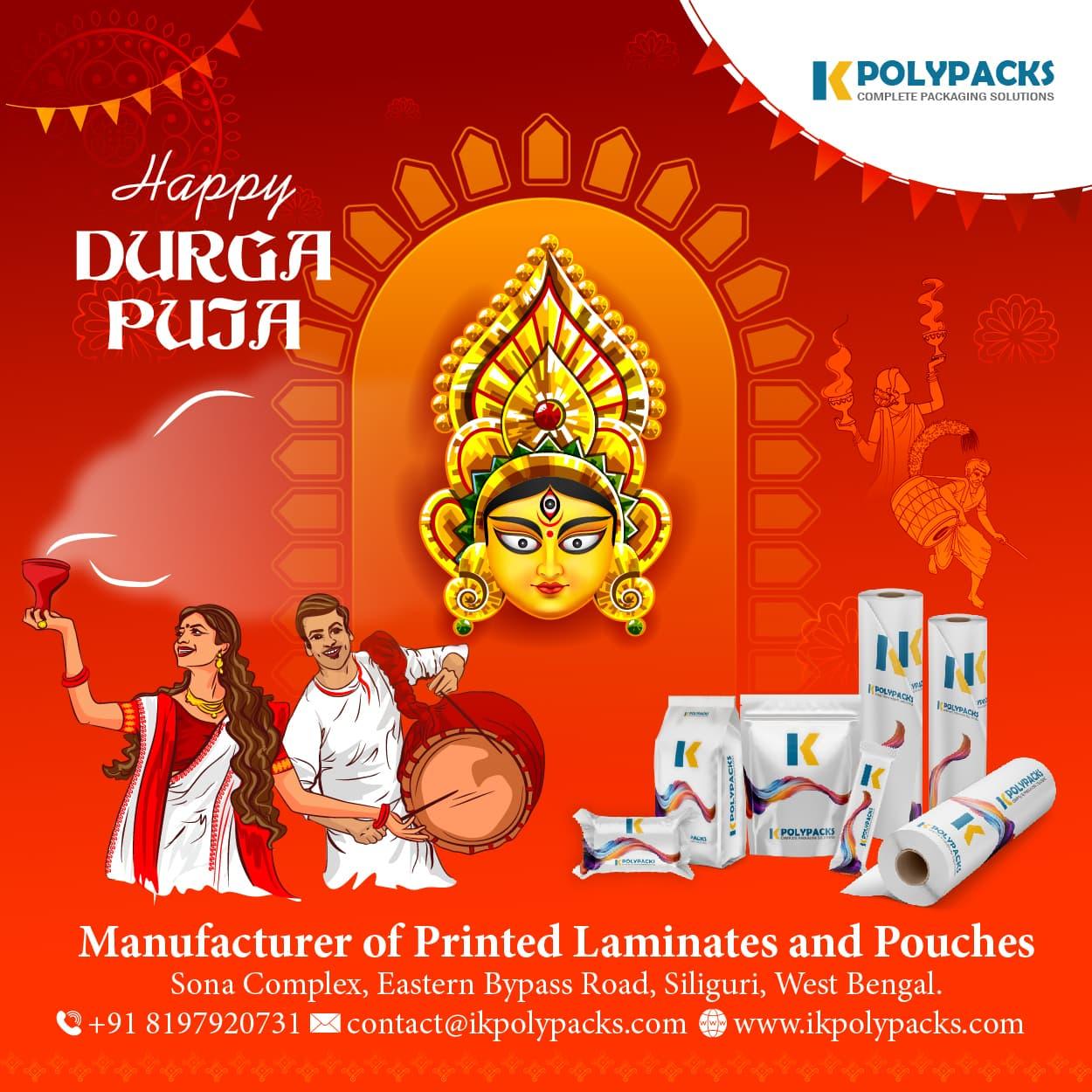 Durga puja 01 - Season Greetings 500