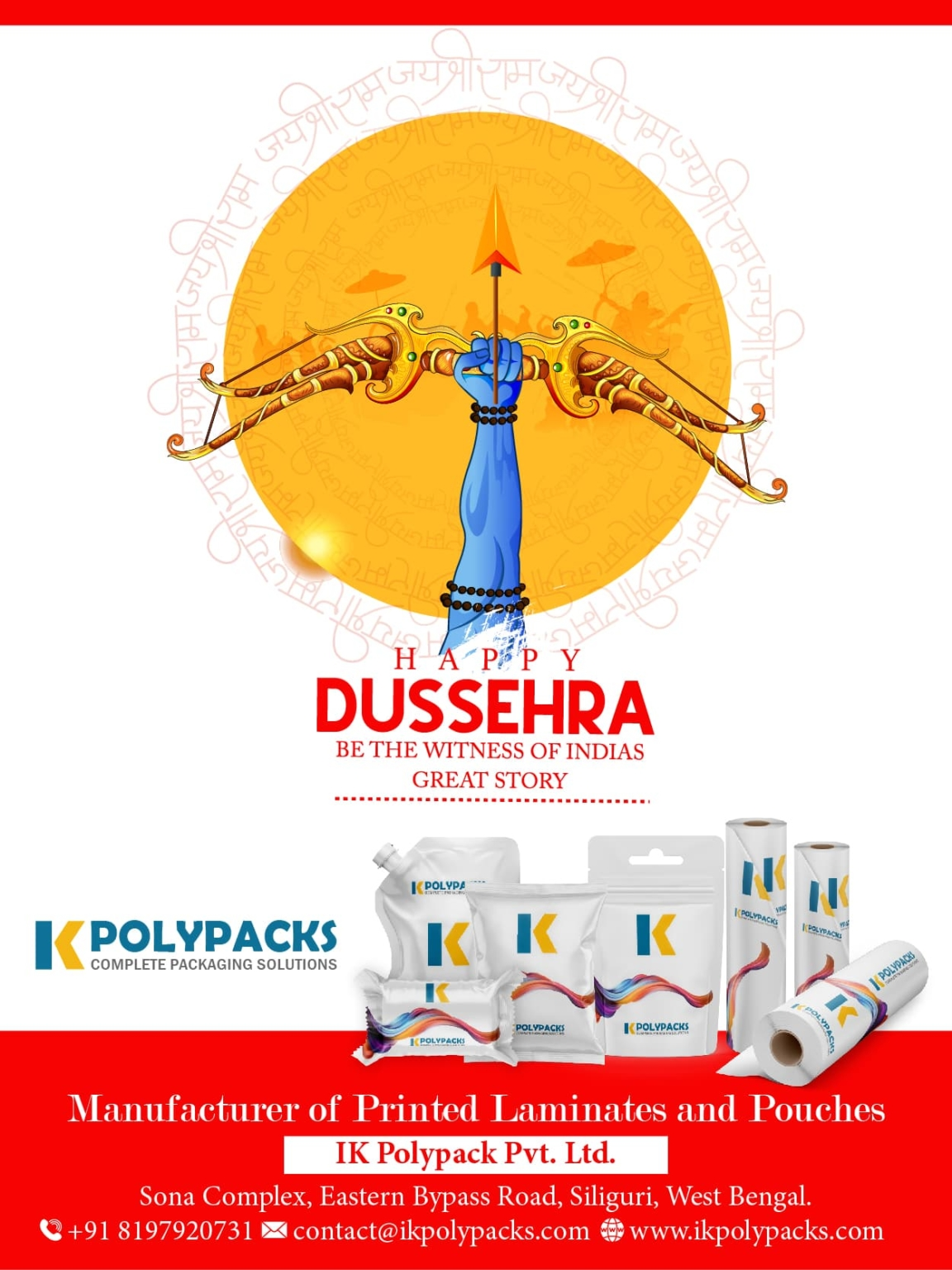 Dusshera New 01 - Season Greetings 500