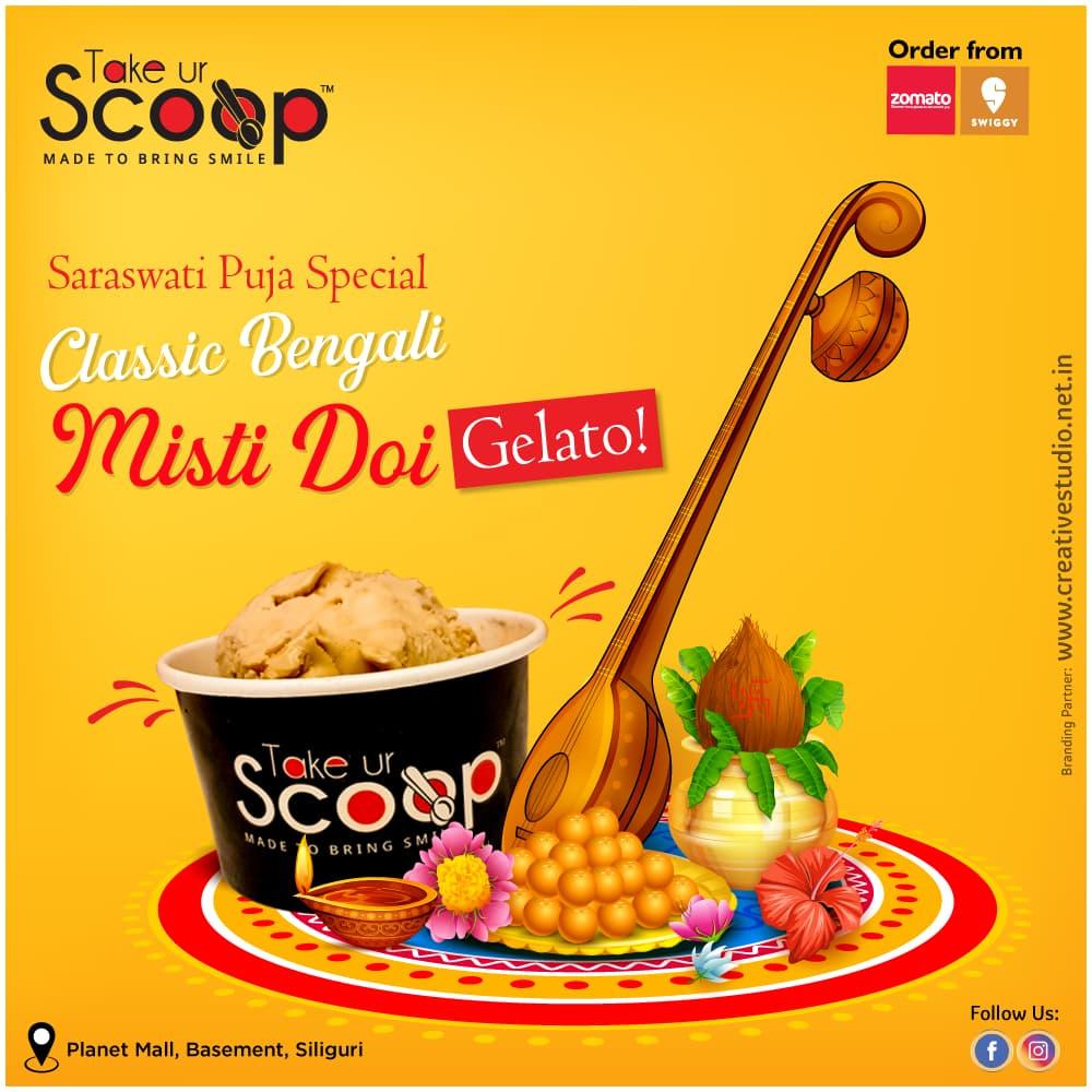 saraswati puja - Season Greetings 500